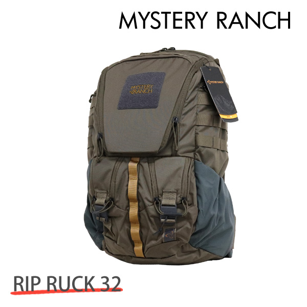MYSTERY RANCH ミステリーランチ RIP RUCK 32 リップラック S/M 32L WOOD ウッド バックパック デイパック