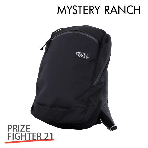MYSTERY RANCH ミステリーランチ PRIZEFIGHTER 21 プライズファイター 21L BLACK ブラック バックパック デイパック
