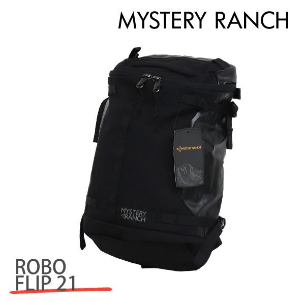 MYSTERY RANCH ミステリーランチ ROBO FLIP 21ロボフリップ 21L BLACK ブラック バックパック デイパック