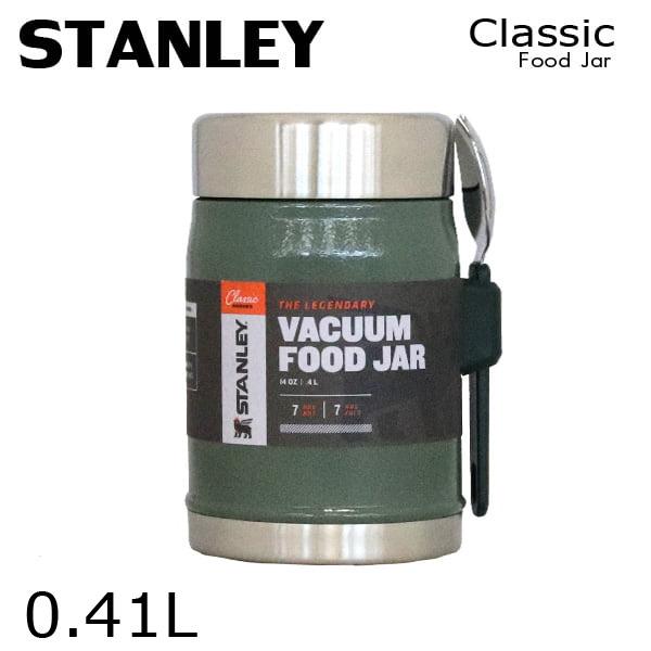 STANLEY スタンレー Classic Food Jar クラシック 真空フードジャー ハンマートーングリーン 0.41L