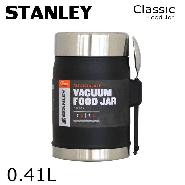 STANLEY スタンレー Classic Food Jar クラシック 真空フードジャー マットブラック 0.41L