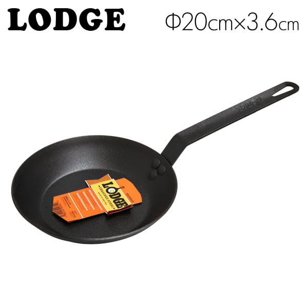 LODGE ロッジ ロジック シーズンスチール スキレット 8インチ SEASONED STEEL SKILLET CRS8