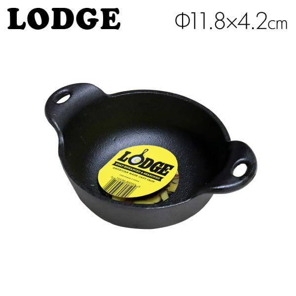 LODGE ロッジ ロジック HE ミニ サービングボウル HEAT-ENHANCED TABLE WARE MINI SERVING BOWL HMSB