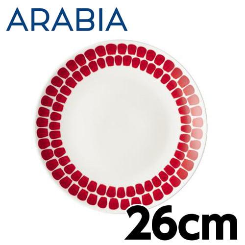 ARABIA アラビア 24h Tuokio トゥオキオ レッド プレート 26cm お皿 皿
