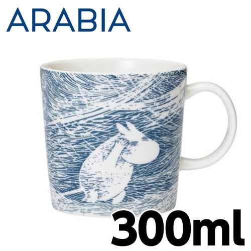 ARABIA アラビア Moomin ムーミン マグ スノーブリザード 300ml Snow Blizzard 2020年冬季限定 マグカップ