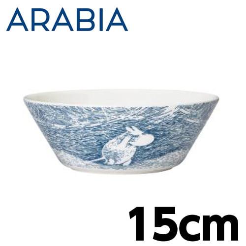 ARABIA アラビア Moomin ムーミン ボウル スノーブリザード 15cm Snow Blizzard 2020年冬季限定 お皿 皿
