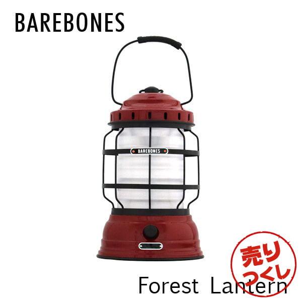 Barebones Living ベアボーンズ リビング Forest Lantern フォレストランタン LED 2.0 Red レッド