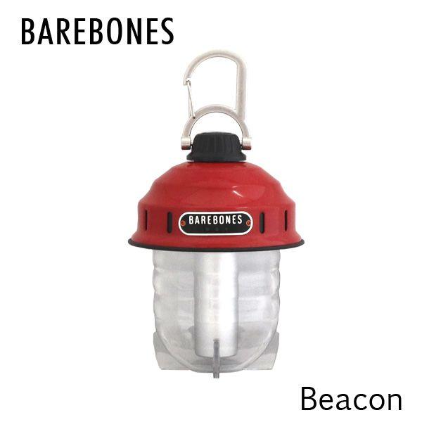 Barebones Living ベアボーンズ リビング Beacon ビーコンライト 2.0 Red レッド