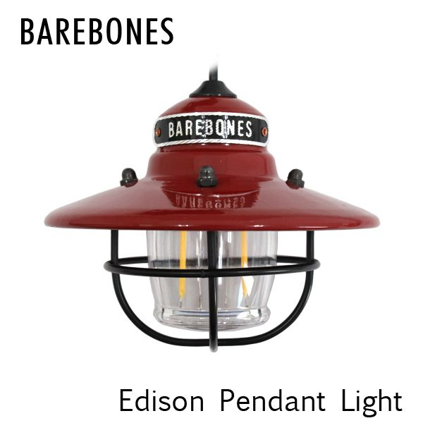 Barebones Living ベアボーンズ リビング Edison Pendant Light エジソンペンダントライト LED Red レッド