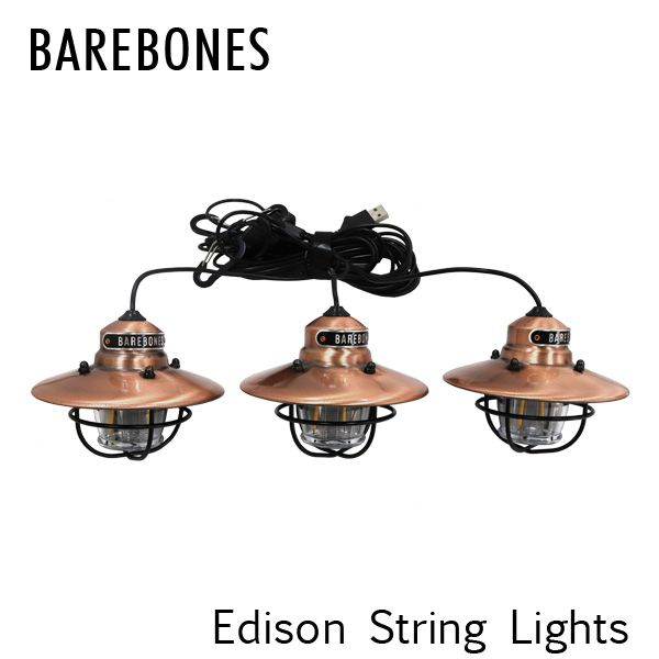 Barebones Living ベアボーンズ リビング Edison String Lights エジソンストリングライト LED Cooper カッパー