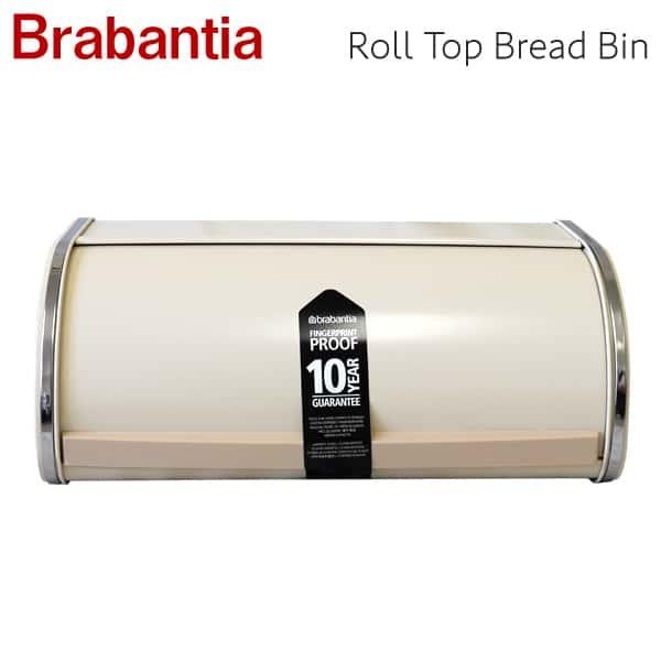 Brabantia ブラバンシア ロールトップ ブレッドビン アーモンド Roll Top Bread Bin Almond 380327