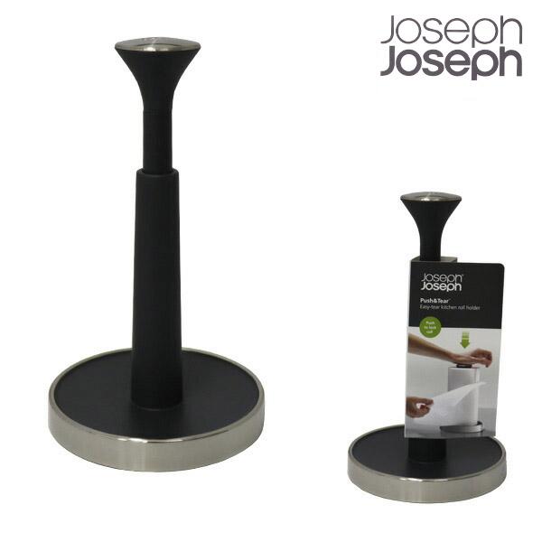 ジョセフジョセフ プッシュ&テア/キッチンペーパーホルダー グレー 85140