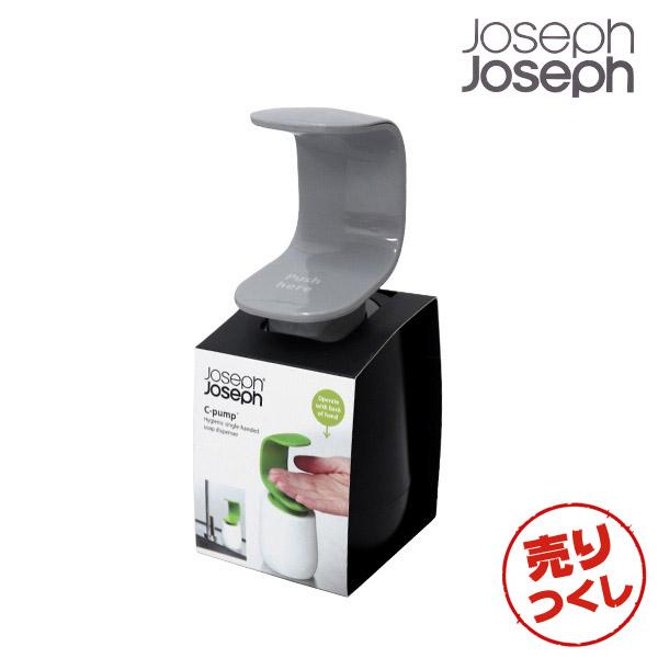 ジョセフジョセフ C-ポンプ/ソープディスペンサー グレー 85054