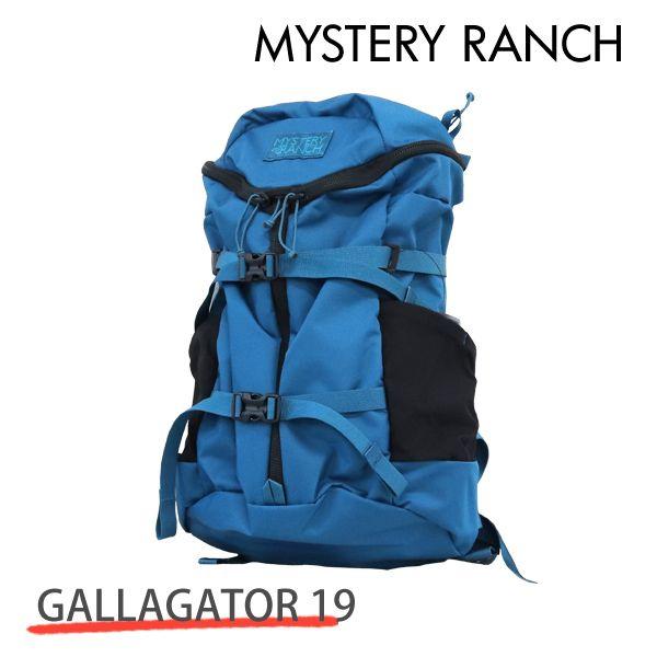 MYSTERY RANCH ミステリーランチ GALLAGATOR 19 ギャラゲーター 19L AEGEAN BLUE イジエンブルー バックパック デイパック