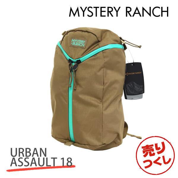 MYSTERY RANCH ミステリーランチ URBAN ASSAULT 18 アーバンアサルト 18L DESERT FOX デザートフォックス バックパック デイパック