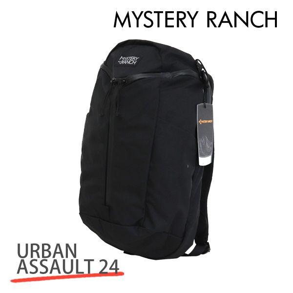 MYSTERY RANCH ミステリーランチ URBAN ASSAULT 24 アーバンアサルト 24L BLACK ブラック バックパック デイパック