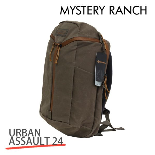 MYSTERY RANCH ミステリーランチ URBAN ASSAULT 24 アーバンアサルト 24L WOOD WAXED ワックスドウッド バックパック デイパック