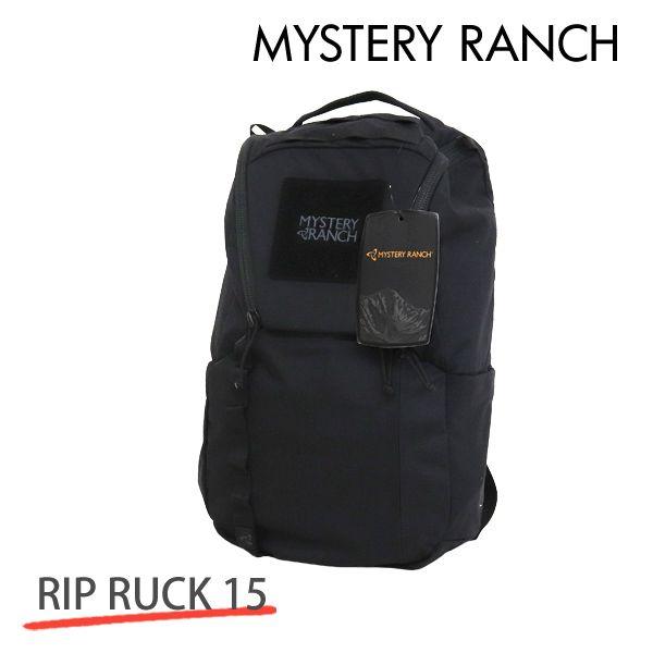 MYSTERY RANCH ミステリーランチ RIP RUCK 15 リップラック 15L BLACK ブラック バックパック デイパック