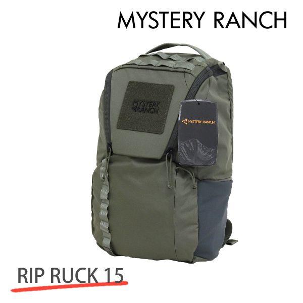 MYSTERY RANCH ミステリーランチ RIP RUCK 15 リップラック 15L FOLLIAGE フォリッジ バックパック デイパック