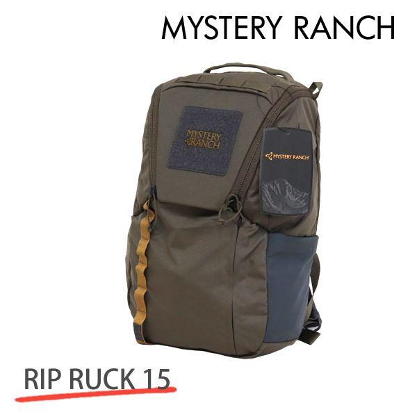 MYSTERY RANCH ミステリーランチ RIP RUCK 15 リップラック 15L WOOD ウッド バックパック デイパック