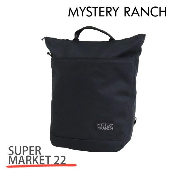 MYSTERY RANCH ミステリーランチ SUPER MARKET 22 スーパーマーケット 22L BLACK ブラック バックパック デイパック