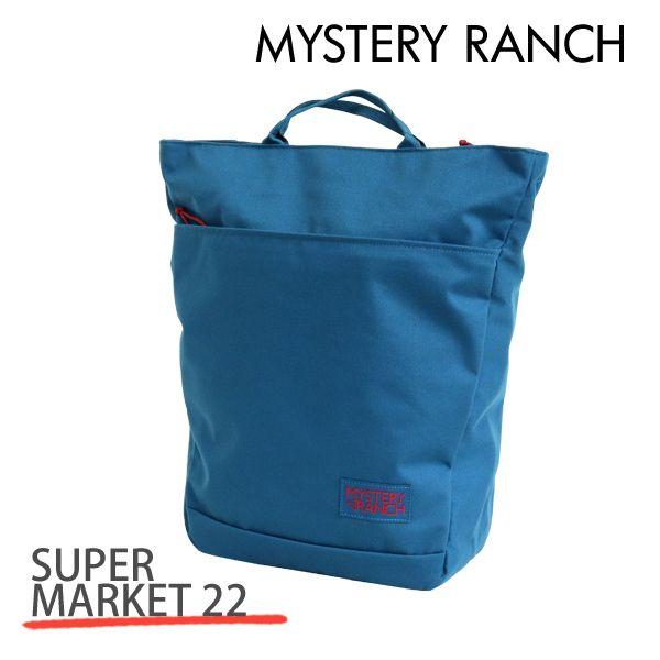 MYSTERY RANCH ミステリーランチ SUPER MARKET 22 スーパーマーケット 22L AEGEAN BLUE イジエンブルー バックパック デイパック