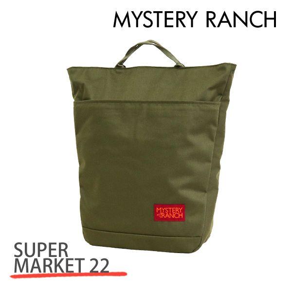 MYSTERY RANCH ミステリーランチ SUPER MARKET 22 スーパーマーケット 22L FOREST フォレスト バックパック デイパック