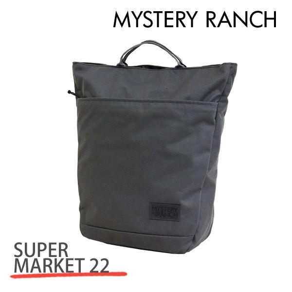 MYSTERY RANCH ミステリーランチ SUPER MARKET 22 スーパーマーケット 22L GRAVEL グラベル バックパック デイパック