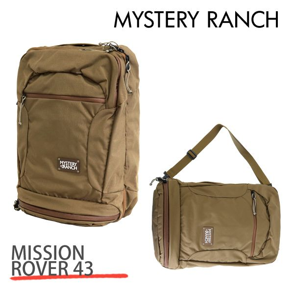 MYSTERY RANCH ミステリーランチ MISSION ROVER 43 ミッションローバー 43L COYOTE コヨーテ バックパック デイパック