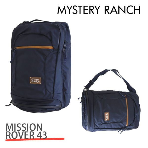 MYSTERY RANCH ミステリーランチ MISSION ROVER 43 ミッションローバー 43L GALAXY ギャラクシー バックパック デイパック