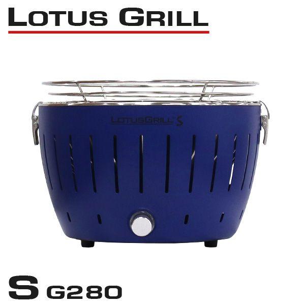 LOTUS GRILL ロータスグリル G280 Sサイズ DEEP BLUE ディープブルー