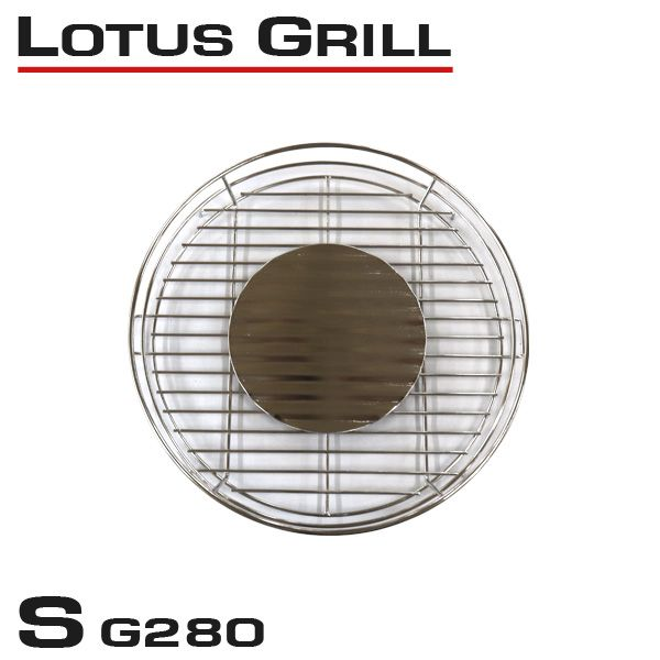 LOTUS GRILL ロータスグリル 交換用グリル網 G280 Sサイズ