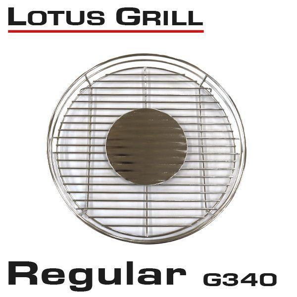 LOTUS GRILL ロータスグリル 交換用グリル網 G340 レギュラーサイズ 交換用グリル網