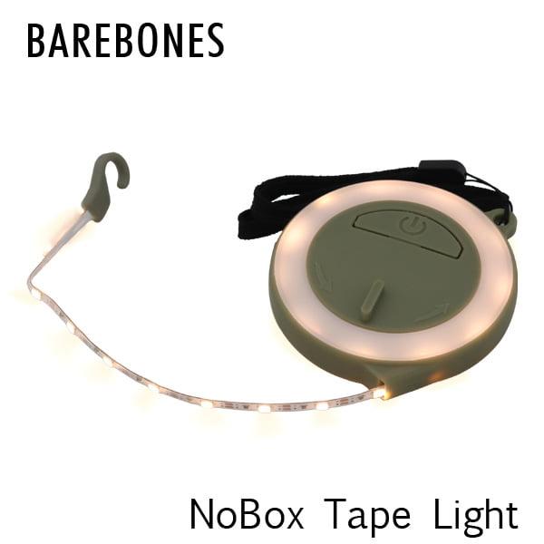 Barebones Living ベアボーンズ リビング NoBox Tape Light ノーボックス テープライト LED Avocado Green アボカド グリーン