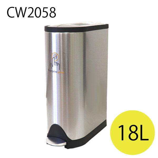 Simplehuman ゴミ箱 バタフライ ステップカン ステンレス 18L CW2058
