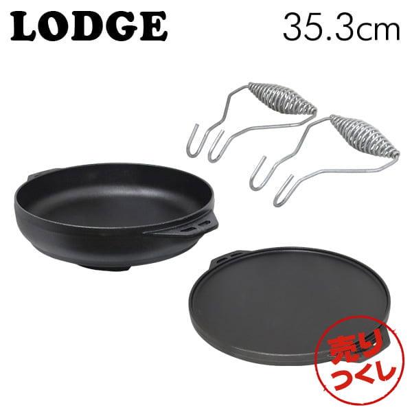 LODGE ロッジ ロジック クックイットオール 14インチ Cast Iron Cook It All L14CIA