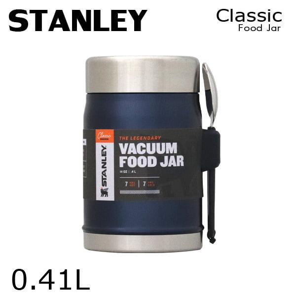 STANLEY スタンレー Classic Food Jar クラシック 真空フードジャー ロイヤルブルー 0.41L 0.4QT