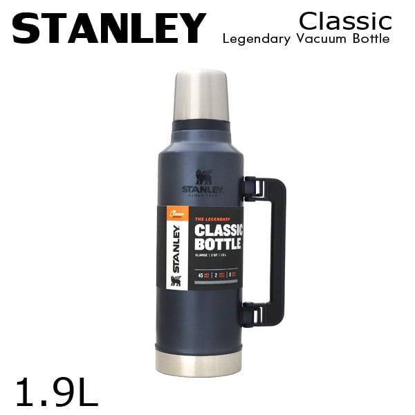 STANLEY スタンレー Classic Legendary Vacuum Bottle クラシック 真空ボトル ロイヤルブルー 1.9L 2.0QT