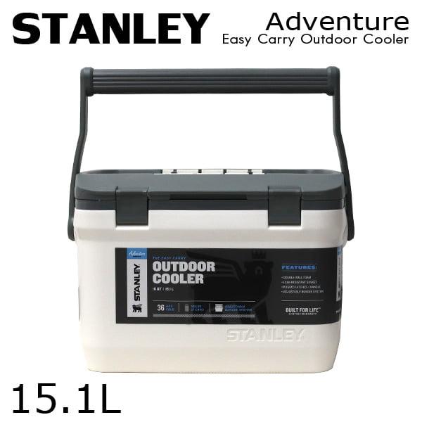 STANLEY スタンレー Adventure Easy Carry Outdoor Cooler アドベンチャー クーラーボックス ホワイト 15.1L 16QT