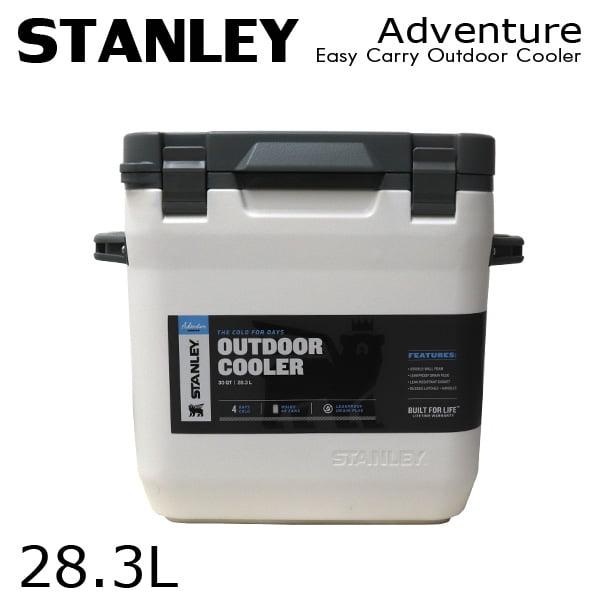 STANLEY スタンレー Adventure Easy Carry Outdoor Cooler アドベンチャー クーラーボックス ホワイト 28.3L 30QT