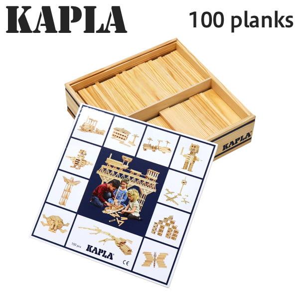 KAPLA カプラ 100 planks 100ピース
