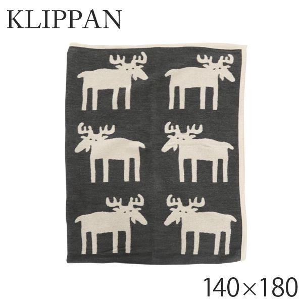 KLIPPAN クリッパン シュニールコットン ブランケット ムース ダークグレー Moose Dark Grey 140×180