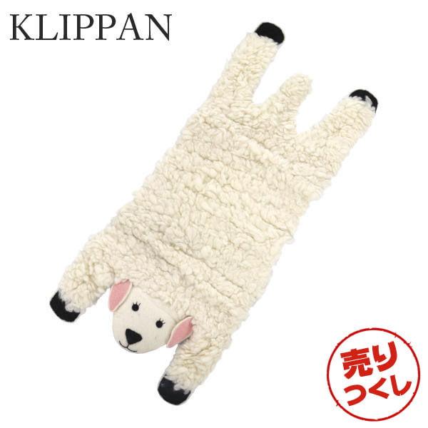 KLIPPAN クリッパン アニマルカーペット シープ Sheep White 52×110