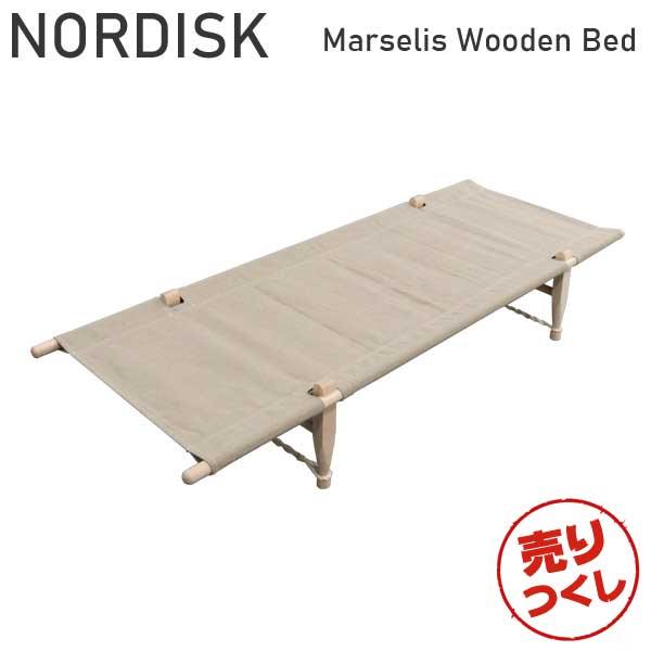 Nordisk ノルディスク Marselis Wooden Bed ウッドベッド 149011【他商品と同時購入不可】