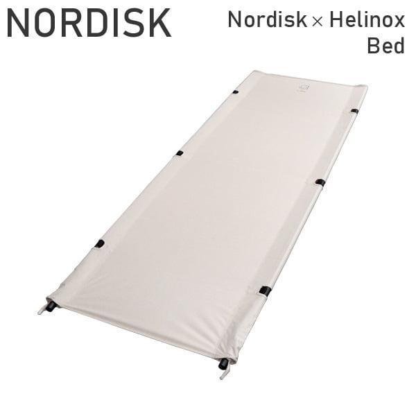 Nordisk ノルディスク Nordisk × Helinox Bed ノルディスク×ヘリノックス ベッド コット 149014【他商品と同時購入不可】
