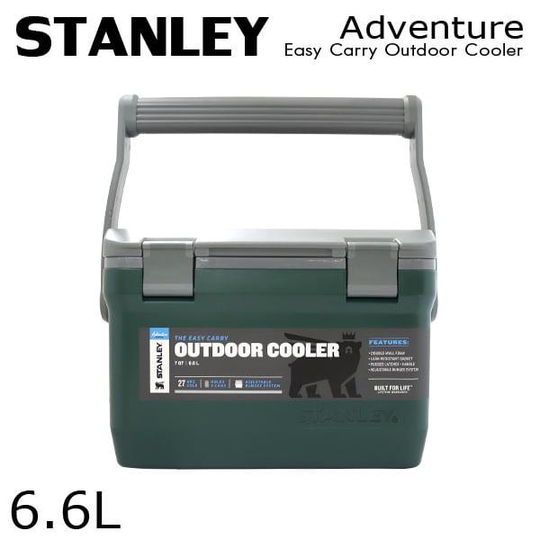 STANLEY スタンレー Adventure Easy Carry Outdoor Cooler アドベンチャー クーラーボックス グリーン 6.6L 7QT