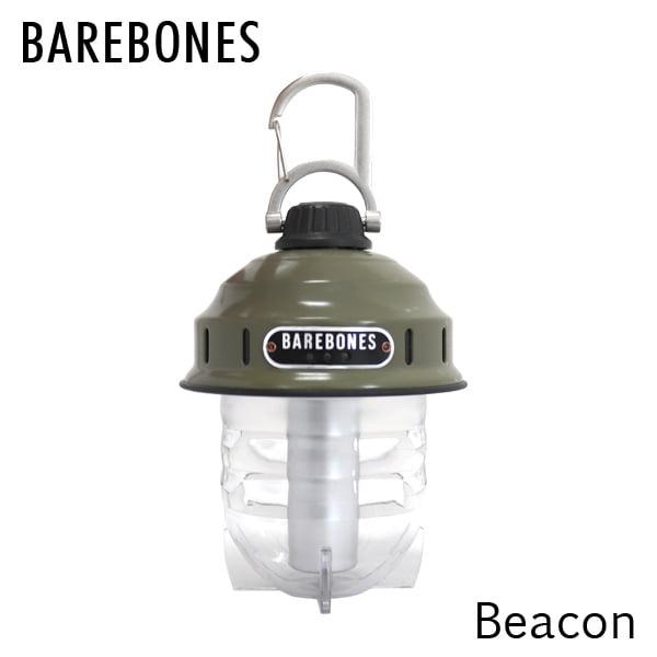 Barebones Living ベアボーンズ リビング Beacon ビーコンライト 2.0 Olive Drab オリーブドラブ