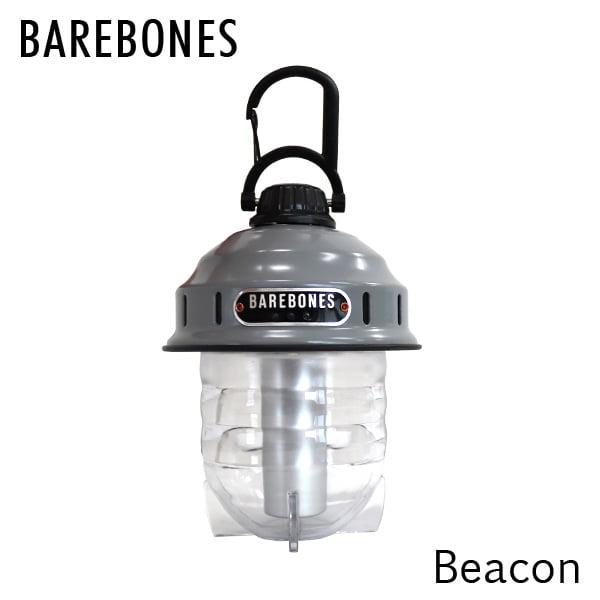 Barebones Living ベアボーンズ リビング Beacon ビーコンライト 2.0 Slate Gray スレートグレー