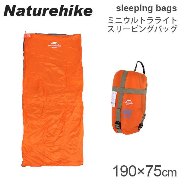 Naturehike ネイチャーハイク 寝袋 Mini ultra light envelope style sleeping bags ミニウルトラライト スリーピングバッグ LW180 右開き オレンジ Orange