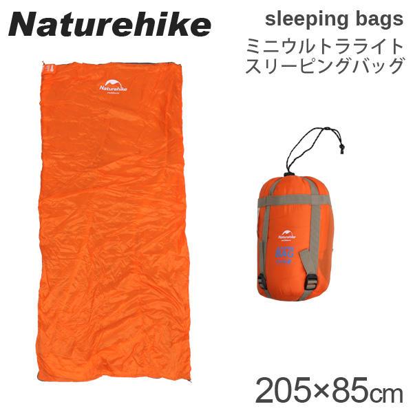 Naturehike ネイチャーハイク 寝袋 Mini ultra light envelope style sleeping bags Over size ミニウルトラライト スリーピングバッグ L LW180 右開き オレンジ Orange